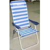 Переносное кресло с подголовником SX-3204